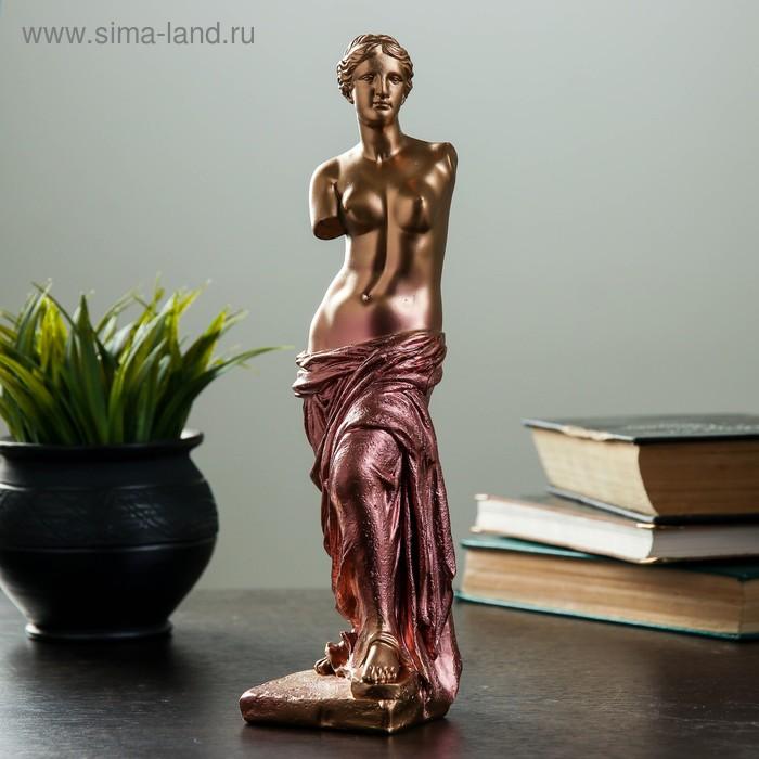 "Статуэтка ""Венера"" золото, розовая накидка"