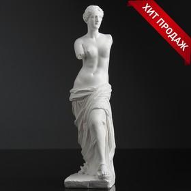 """Статуэтка """"Венера"""" белая"""