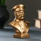 "Статуэтка ""Бюст Сталина"" малая, золото"