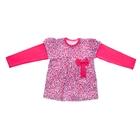 Джемпер для девочки, рост 116 см (60), цветочный принт, цвет розовый