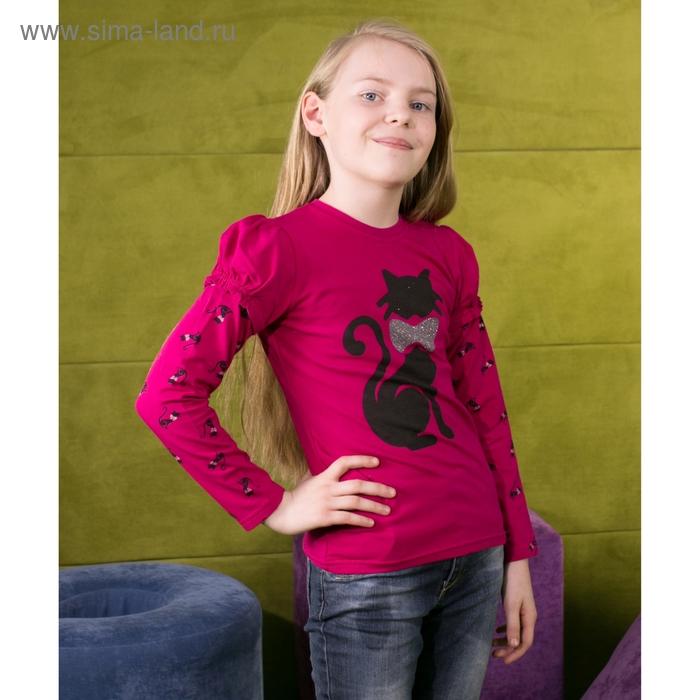 """Джемпер для девочки """"Кошечка"""", рост 128 см (64), цвет розовый"""