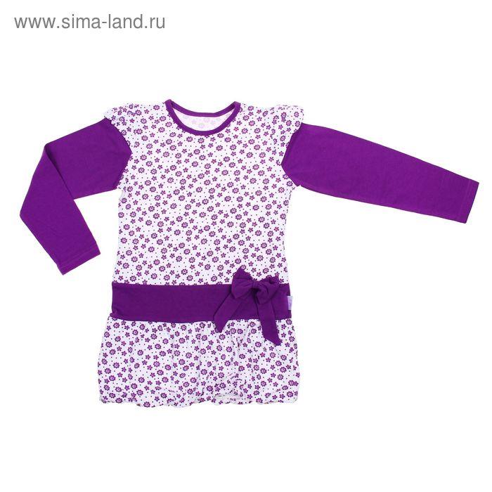Джемпер для девочки с бантом на поясе, рост 122 см (62), цвет фиолетовый