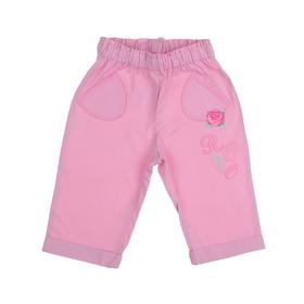"""Бриджи для девочки """"Роза"""", рост 86 см (52), цвет светло-розовый"""