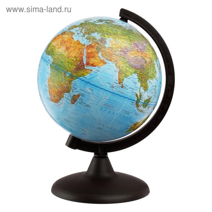 Глобус ландшафтный диаметр 210 мм