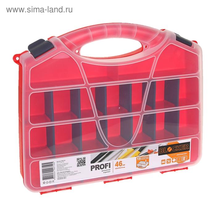 Органайзер 46 см Profi, цвет красный