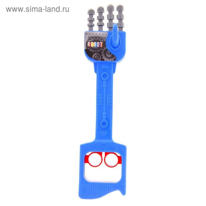 "Игрушка ""Рука робота"", цвета МИКС"