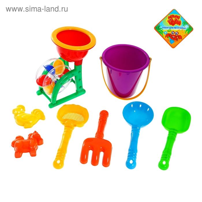 """Песочный набор """"Мельница"""" 8 предметов: ведро 0,75 л, мельница, 2 формочки, сито, грабли, совок, лопатка"""