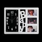 Часы настенные Baby, чёрно-белые + 3 фоторамки 10 × 15 см