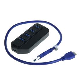 Разветвитель USB портов (Hub), 4 разъёма USB 3.0