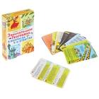 """Развивающие карточки """"Асборн-карточки. Занимательная география в вопросах и ответах"""" (50 карточек)"""