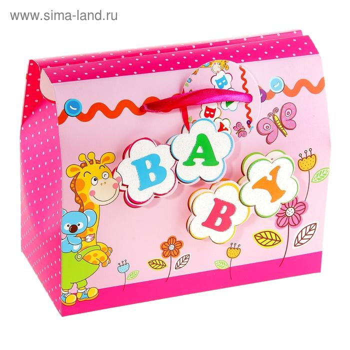 "Коробка-сундучок ""Baby"", цвет розовая"