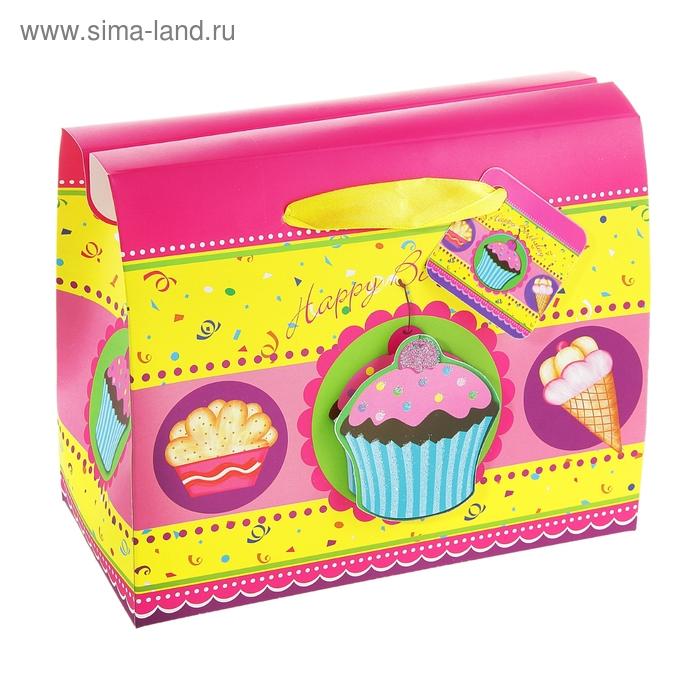 """Коробка-сундучок """"С Днём рождения"""", цвет розовый"""