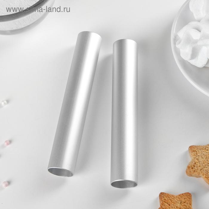 """Набор форм для канноли и круассанов """"Цилиндр"""", 2 шт"""