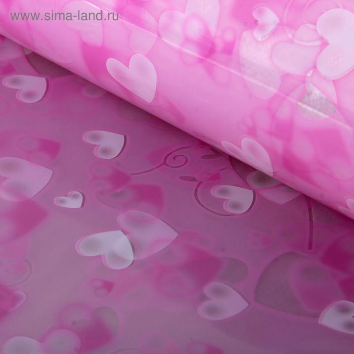 """Пленка """"Маленькие сердечки"""", цвет розовый"""