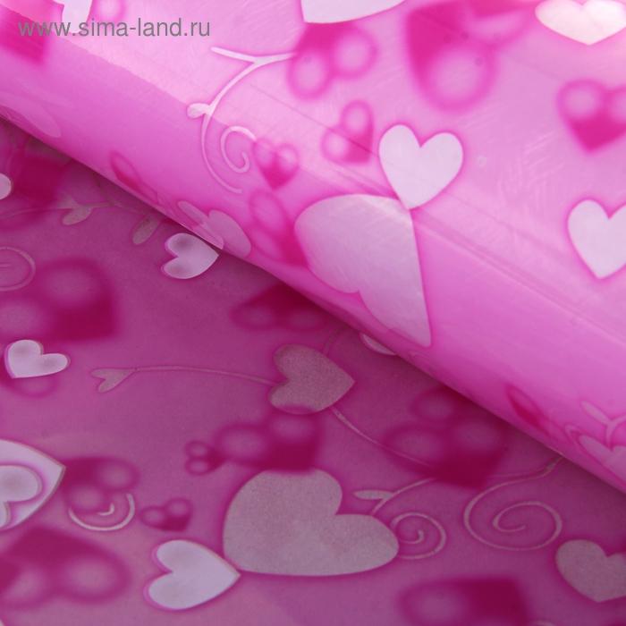 """Пленка """"Маленькие сердечки"""", цвет малиновый"""
