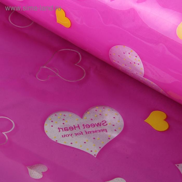 """Пленка """"Сердечки"""", цвет малиновый"""