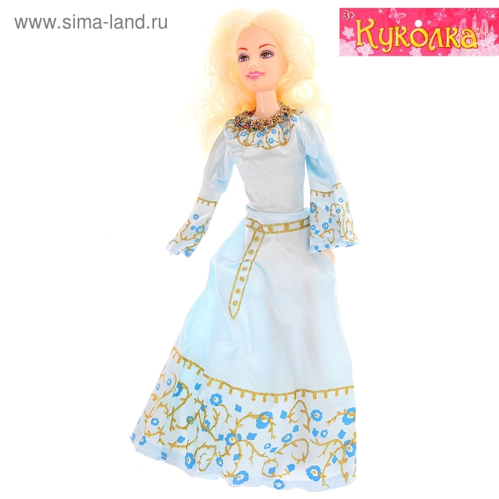 """Кукла модель """"Принцесса"""" в платье"""