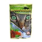 """Влажный корм """"Ночной охотник"""" для кошек, телятина, ягненок, 100 гр."""