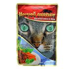 """Влажный корм """"Ночной охотник"""" для кошек, говядина, 100 гр"""