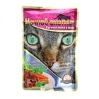 """Влажный корм """"Ночной охотник"""" для кошек, кролик, сердце, 100 гр."""