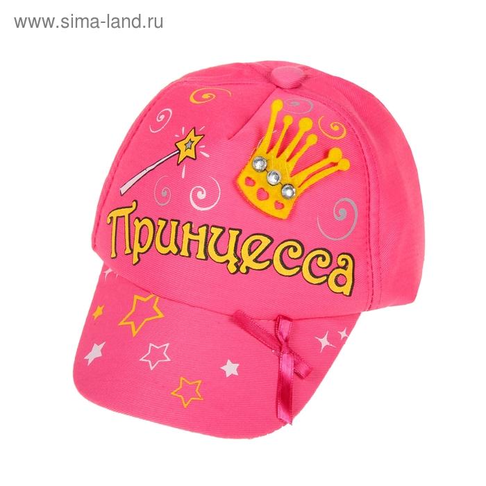 """Кепка детская """"Принцесса"""", р-р 46-52, 2-5лет"""