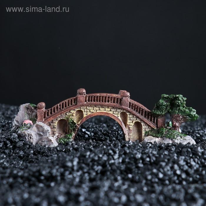 """Декор для аквариума """"Мост"""", 15,5 х 6 х 5 см"""