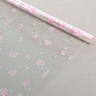 """Пленка для цветов """"Фестиваль"""", розово-белая, 0,7 х 8,5 м, 35 мкм"""