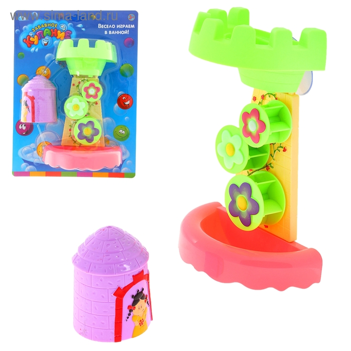 """Набор для купания """"Башня принцессы"""": мельница, стаканчик"""