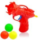 """Пистолет """"Бласт"""", стреляет шариками, цвета МИКС"""