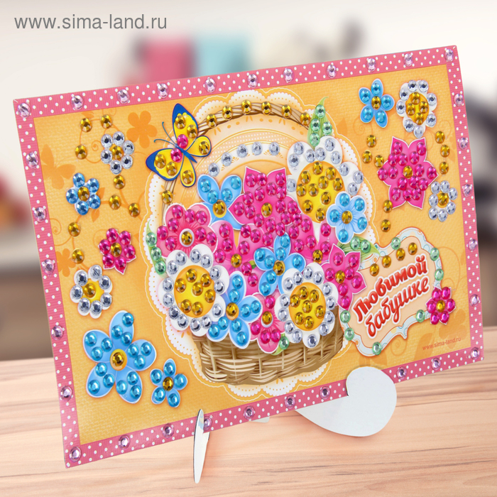 """Аппликация стразами """"Любимой бабушке"""" 8 цветов"""