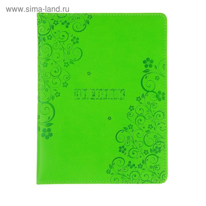 Дневник школьный для старших 5-11классов обл пвх тиснение Узоры зеленый