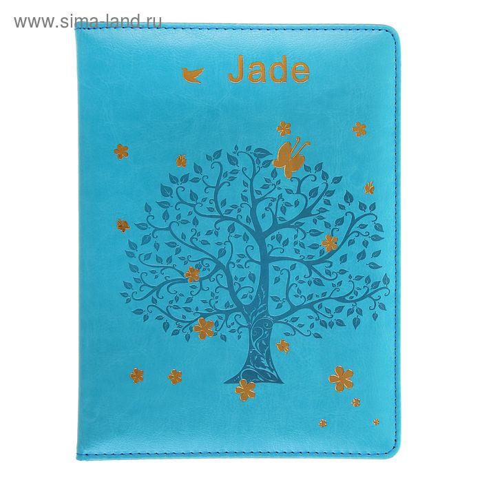 Дневник школьный для старших 5-11классов обл пвх тиснение Дерево бирюзовый