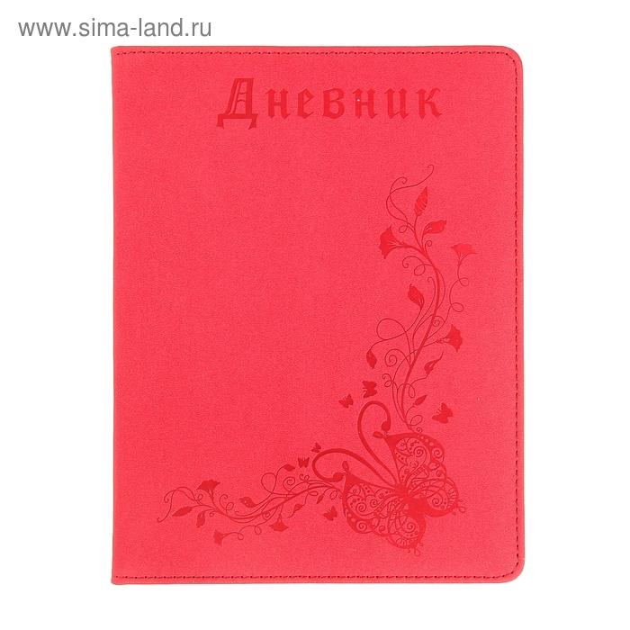 Дневник школьный для старших 5-11классов обл пвх тиснение Бабочка красный