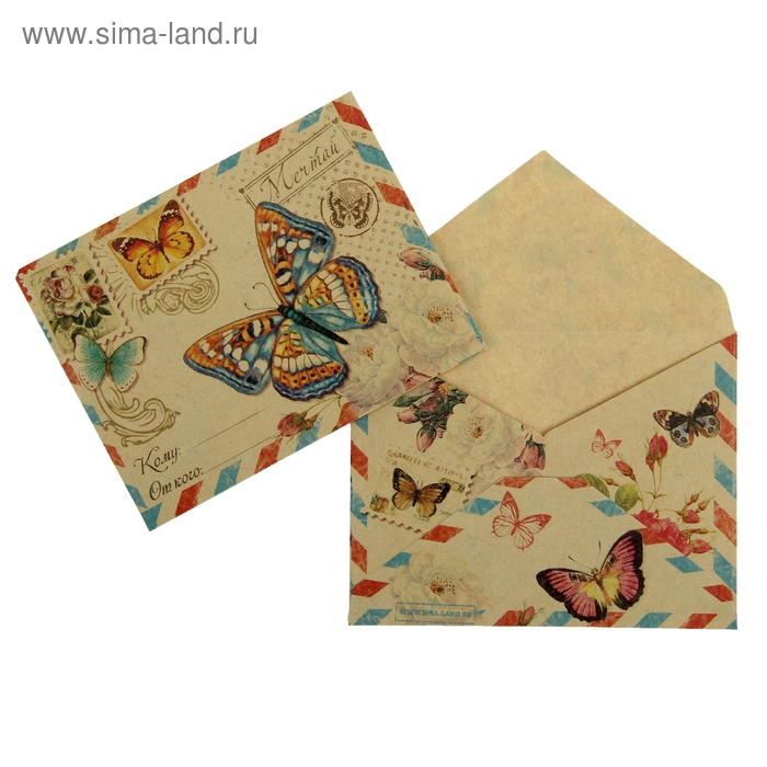 """Конверт подарочный """"Бабочки"""""""