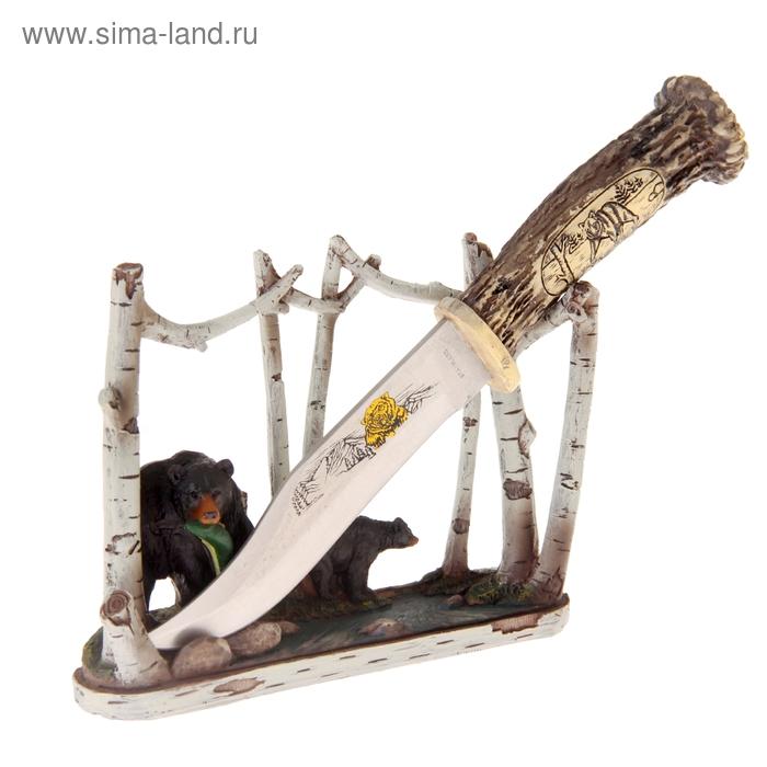 """Нож сувенирный на подставке """"Медведи среди деревьев"""""""