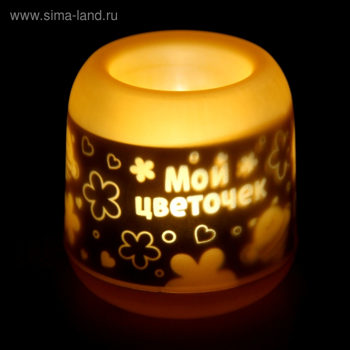 """Светильник - свеча электронная """"Мой цветочек"""""""