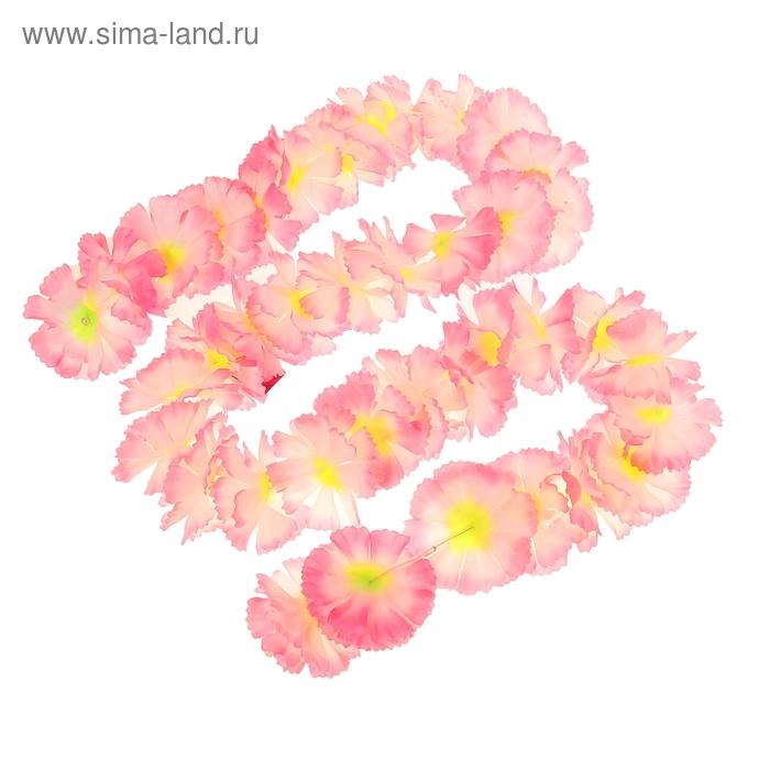 """Гавайская гирлянда """"Цветочки"""", цвет светло-розовый"""