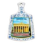 """Магнит в форме кухонной доски """"Новокузнецк"""""""