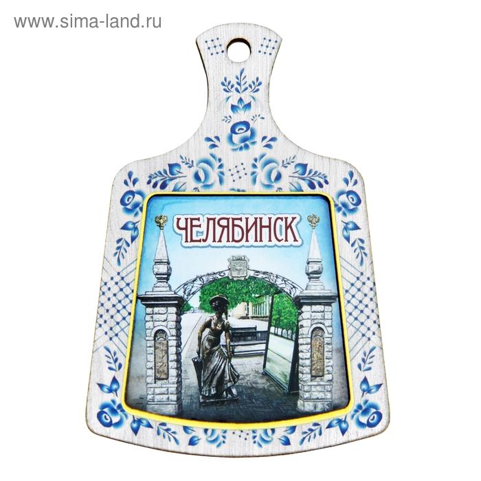"""Магнит в форме кухонной доски """"Челябинск"""""""