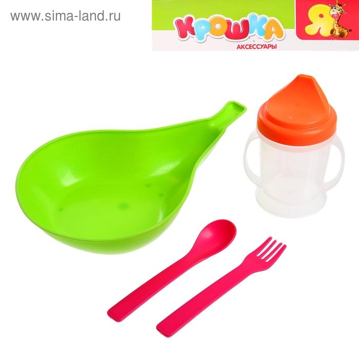 """Набор детской посуды """"Груша"""" поильник-ручки 250 мл, вилка, ложка"""
