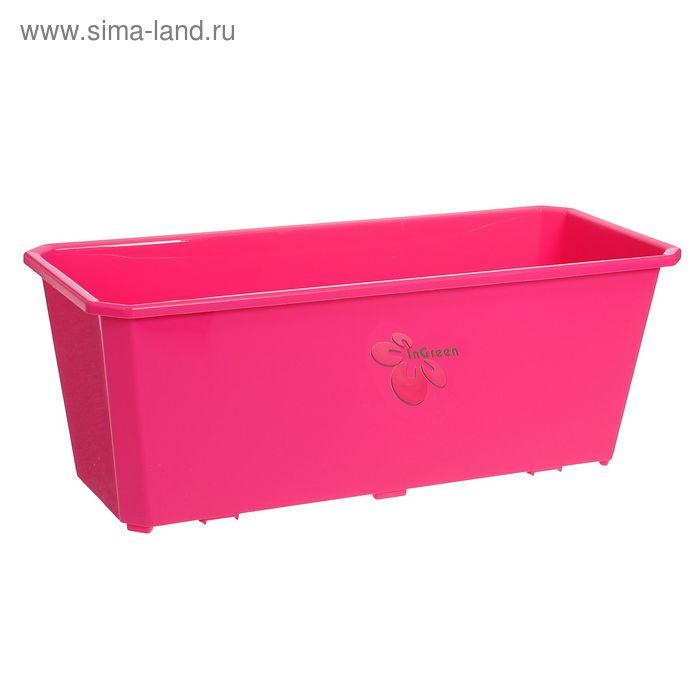 Ящик балконный 40 см, цвет фуксия