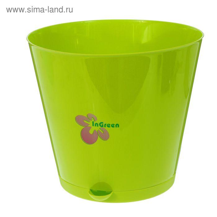 """Горшок для цветов 7 л """"Крит"""" d=25,4 см, с прикорневым поливом, цвет салатовый"""