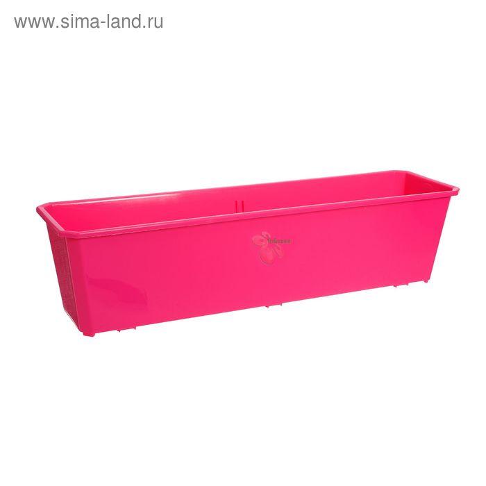Ящик балконный 60 см, цвет фуксия
