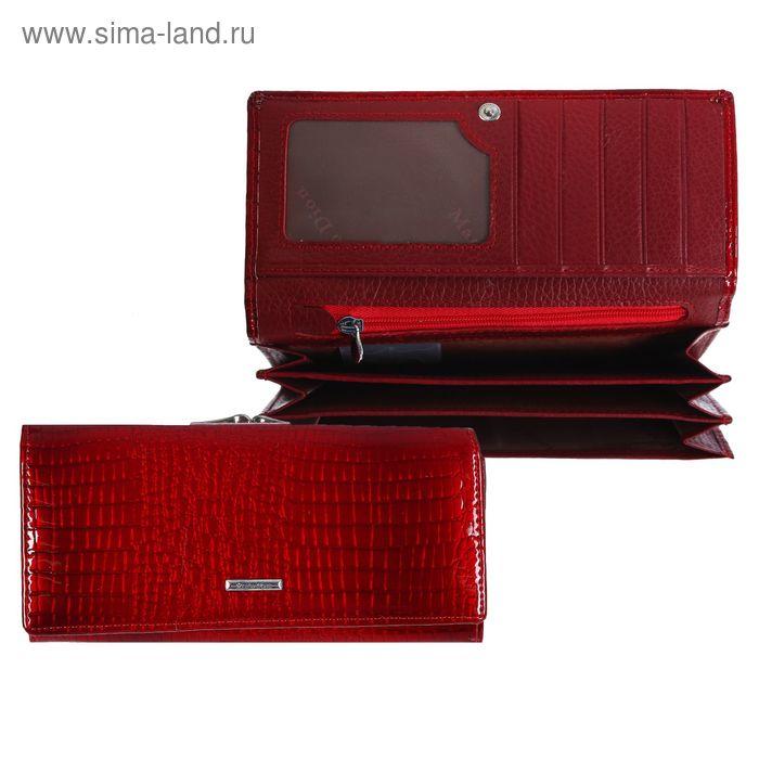 Кошелёк женский на клапане, 4 отдела, 2 отдела на рамке, отдел для карт, красный