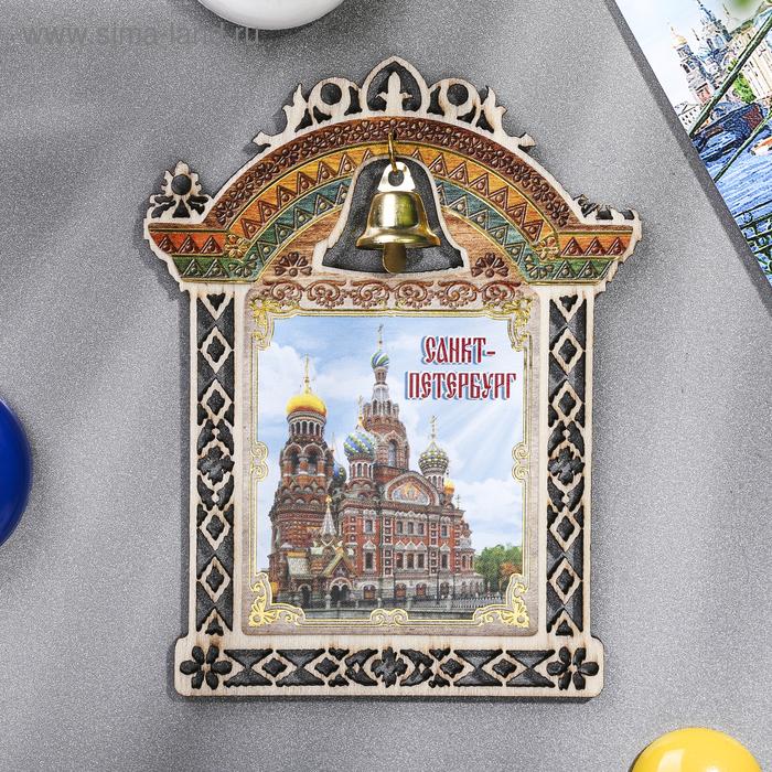 """Магнит с колокольчиком """"Санкт-Петербург"""""""