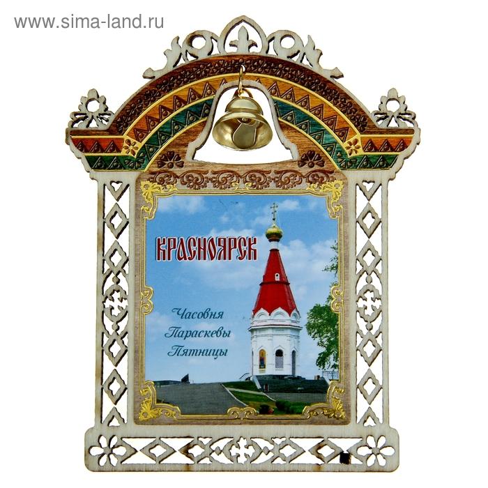 """Магнит с колокольчиком """"Красноярск"""""""