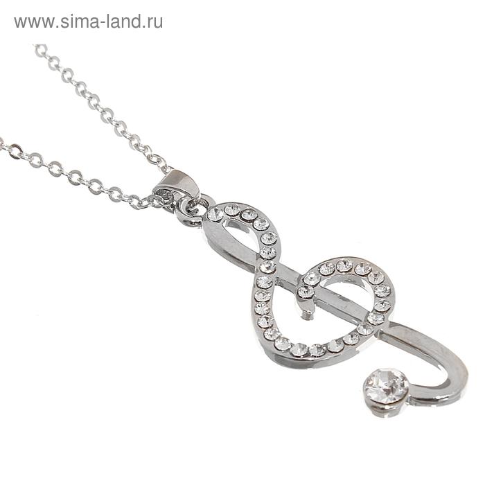 "Кулон ""Скрипичный ключ"", цвет серебро, 45см"