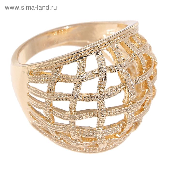 """Кольцо """"Сети"""", цвет золото, размер МИКС"""