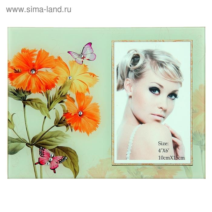 """Фоторамка """"Оранжевые цветы"""" со стразами, 10х15 см"""