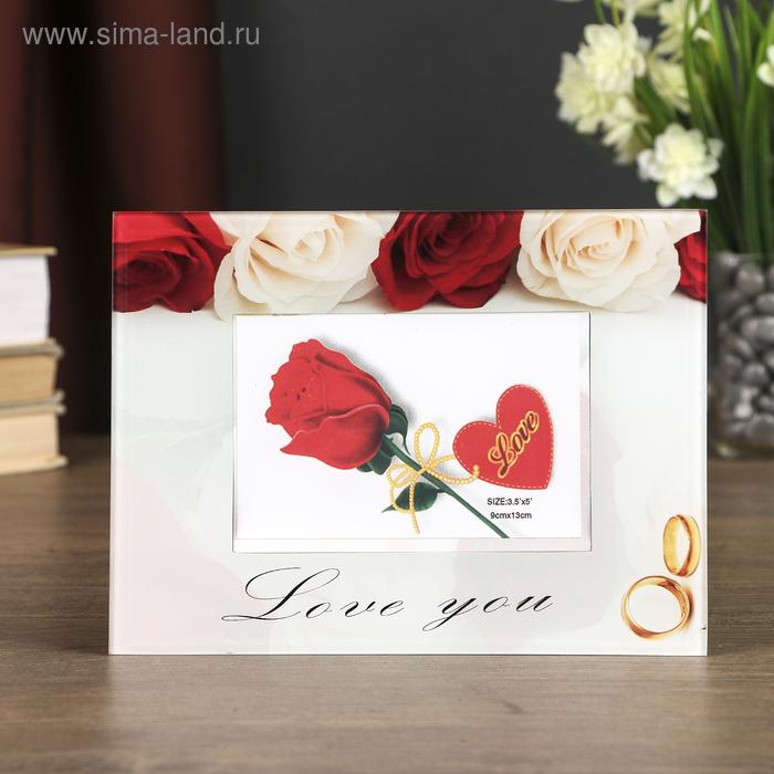 """Фоторамка """"Свадебные кольца"""" 9х13 см"""